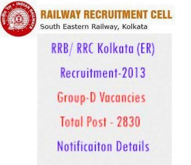 RRC Recruitment 2013-14- 2830 group D post in Railway Recruitment Cell Kolkata