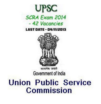 Special Class Railway Apprentices Exam 2014 (UPSC- SCRA Exam) for 42 Various Posts