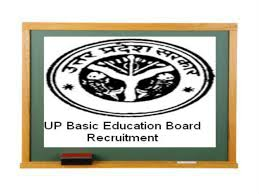 recruitment of teacher in UP