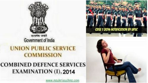 UPSC CDS I Recruitment Notification 2014 for 509 Posts
