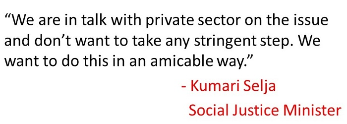 social justice minister kumari selja supports reservation in private jobs