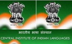 CIIL Recruitment 2014: Apply Online for 29 various Posts