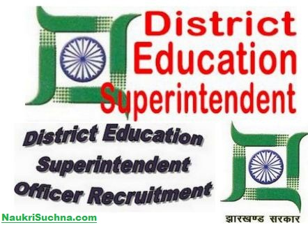 District-Education-Superintendent-Office-Recruitment-2013 Online Form Filling Job For Freshers on
