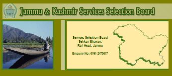 jkssb-recruitment-2014-for-523-posts