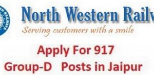 RRC North Western Railway Recruitment 2014: 917 Group D Posts