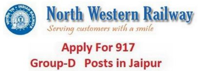 RRC North Western Railway Recruitment 2014 Vacancy Details