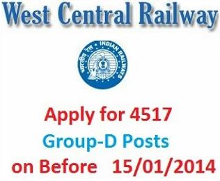 RRC West Central Railway Recruitment 2014