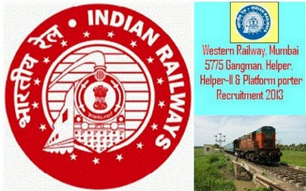 RRC Western Railway Recruitment 2014: 5775 Group D (Trackman and Helper) Posts
