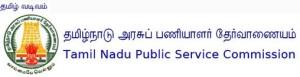 Tamil Nadu PSC Civil Judge Recruitment 2014 for 162 Vacancies