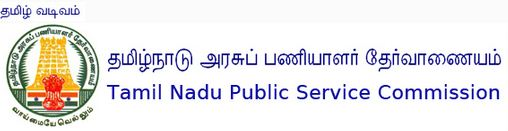 TNPSC Recruitment 2014 - Apply Online for TNPSC Group I 79 Posts
