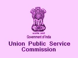 Union Public Service Commission (UPSC) Recruitment 2013-14 : 45 Various Vacancies