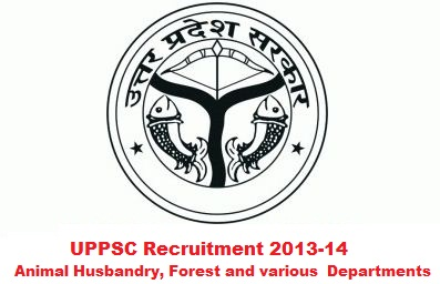 UPPSC Recruitment for 608 Posts in Animal Husbandry and various departments