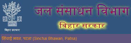 Bihar Water Resources Dept Recruitment 2014 www.wrd.bih.nic.in