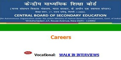 Central Board of Secondary Education CBSE Recruitment 2014 Vacancy Details