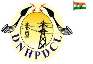 DNH PDCL Recruitment 2014: Apply for Jr. Engg, Accountant etc posts