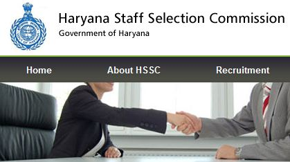 HSSC Recruitment 2014 notified for 1027 various posts Apply Online