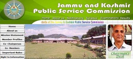 JKPSC Recruitment 2014 Apply Online for Civil Services Exam 12 Posts