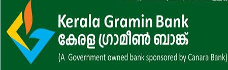 gramin bank online apply 2014