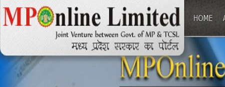 MP High Court Recruitment 2014 Vacancy Details