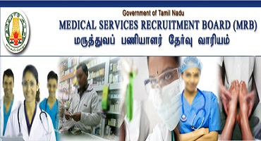 MRB Recruitment 2014 for 84 Director, Registrar etc Posts