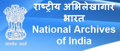 National Archives of India Recruitment 2014 Notification Online