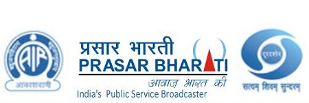 Prasar Bharti Recruitment 2014 for Doordarshan Jobs Apply Online
