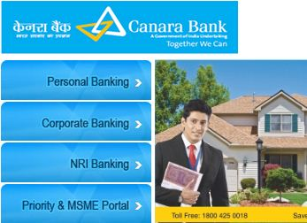 Canara bank recruitment 2014 for 116 Posts Apply Online