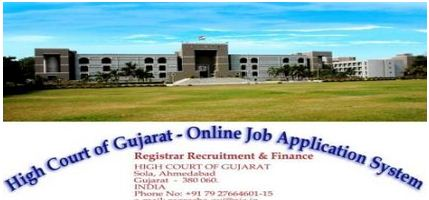 Gujarat High Court Recruitment 2014 for 2012 Posts Apply Online