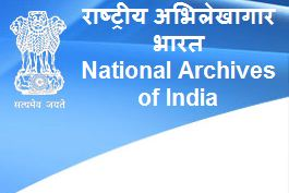 National Archives of India (NAI) Recruitment 2014 Apply Online
