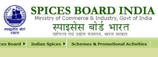 Spices Board India Recruitment 2014 www.indianspices.com Apply Online