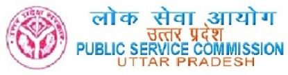 UPPSC Recruitment 2018 Apply Online for Assistant Teacher