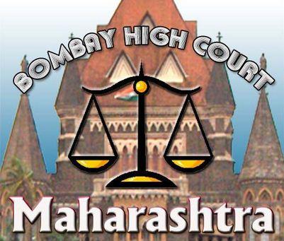Bombay High Court Clerk Recruitment 2014 for 210 Vacancies