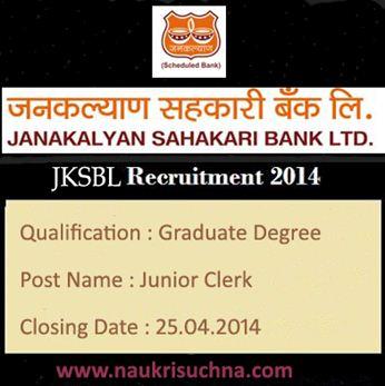 bank recruitment online application 2014