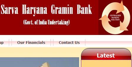 sarva haryana garmin bank application