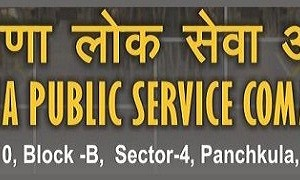 Haryana PSC Recruitment 2014- Apply 63 Asst Engg. and Treasury Officer