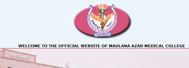 Maulana Azad Medical College 691 Junior Residents Recruitment 2014