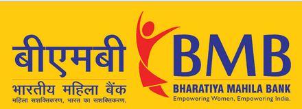 bharatiya mahila bank recruitment 2019