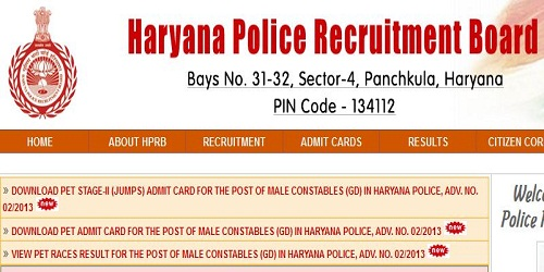 Haryana Police Recruitment 2014 for 1017 Male Constable Posts