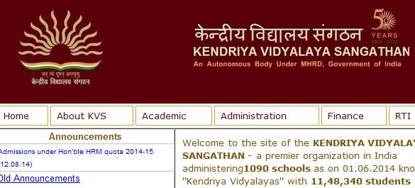 Kendriya Vidyalaya Sangathan (KVS) Recruitment 2014 for 669 Vacancies