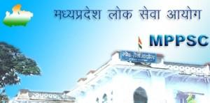 MPPSC Recruitment 2014 Apply for 1646 Assistant Professor