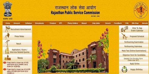 RPSC Recruitment 2014 Apply Online for 343 Lecturer Posts