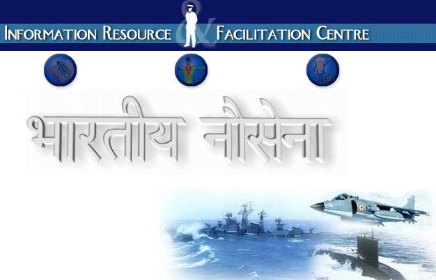 Western Naval Command Recruitment 2014 for 550 Vacancies